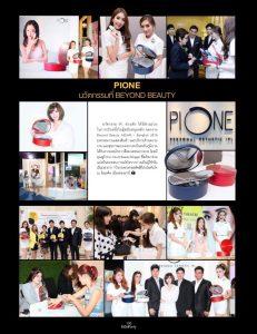 Content - PIONE นวัตกรรมที่ BEYOND BEAUTY