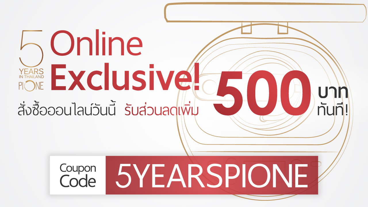 discount-coupon-for-online-exclusive